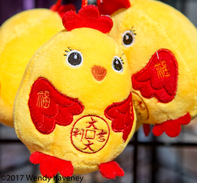 2017 The Year of the Rooster