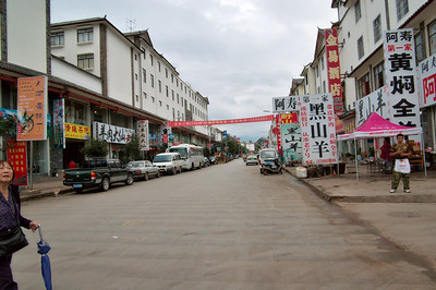 Lijiang 丽江 2008
