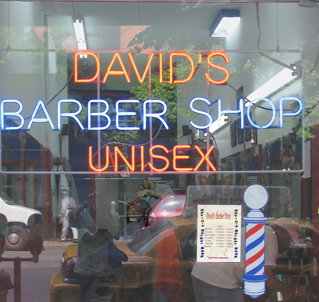 davids unisex barbershop.jpg