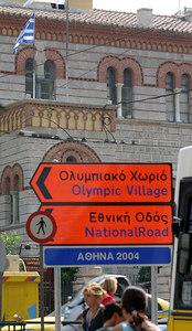 Athens, Olympics2004