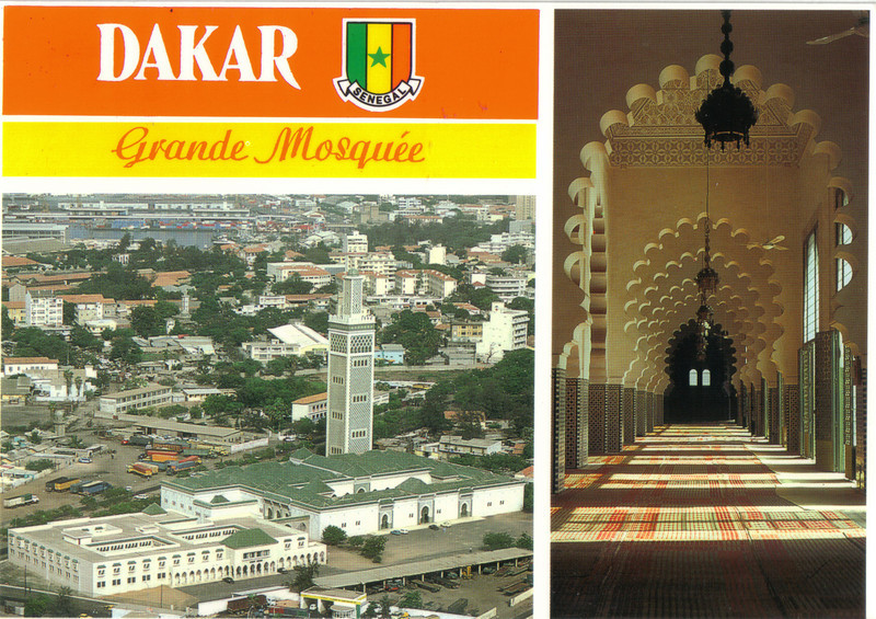 033_Dakar. La Grande Mosque. 1964.jpg