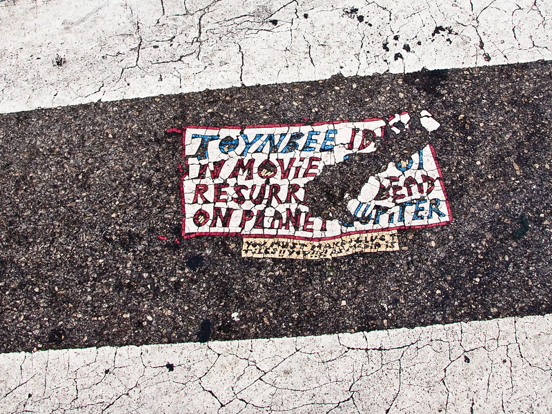 4th and South Streets in Philadelphia. This tile was placed in the early 1990's and paved over in 2009.