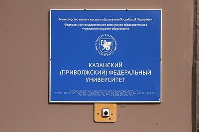 06.09.19 Представление коллективу нового министра ( Михаил Захаров )