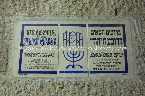 ISRAEL, Jerusalem, Old City, Jewish Quarter. Miscellaneous (3.2016)