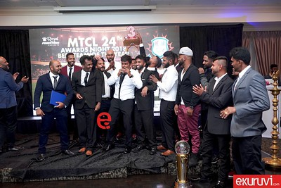 #MTCL 24th Annual Awards Night  2018  Nov 17,2018