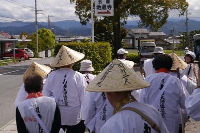 88 temple walk