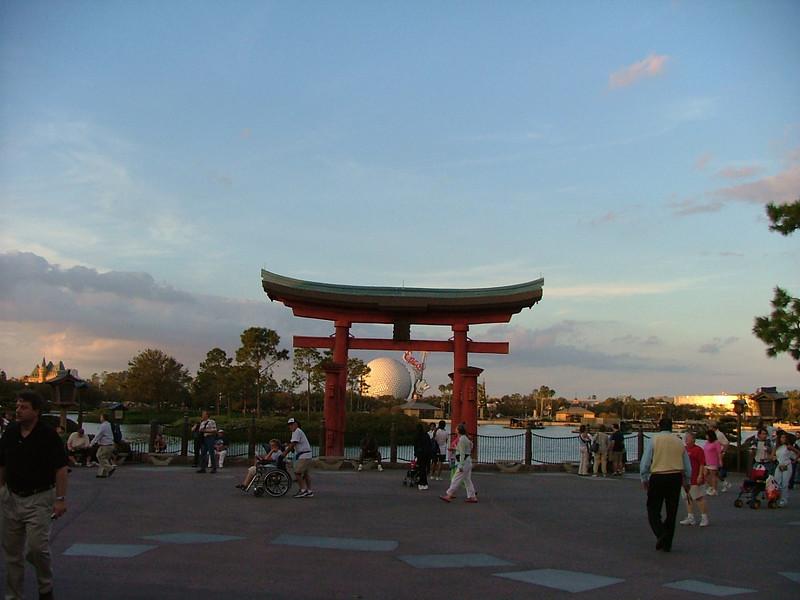 Japanese epcot
