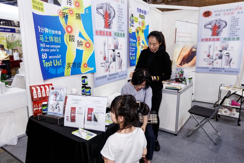 Exhibits-Inc-Food-Festival-2018-D1-272.jpg