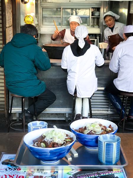 Tsukiji Kitsuneya Horumon Don