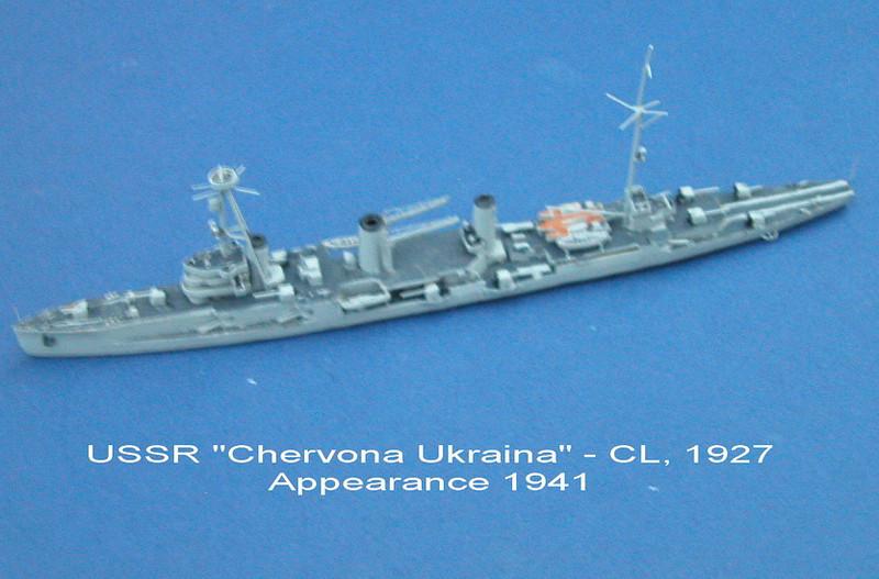USSR Chervona Ukraina-01.jpg