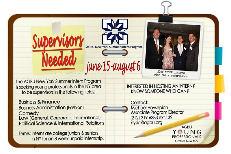 NYSIP Supervisors Needed.jpg