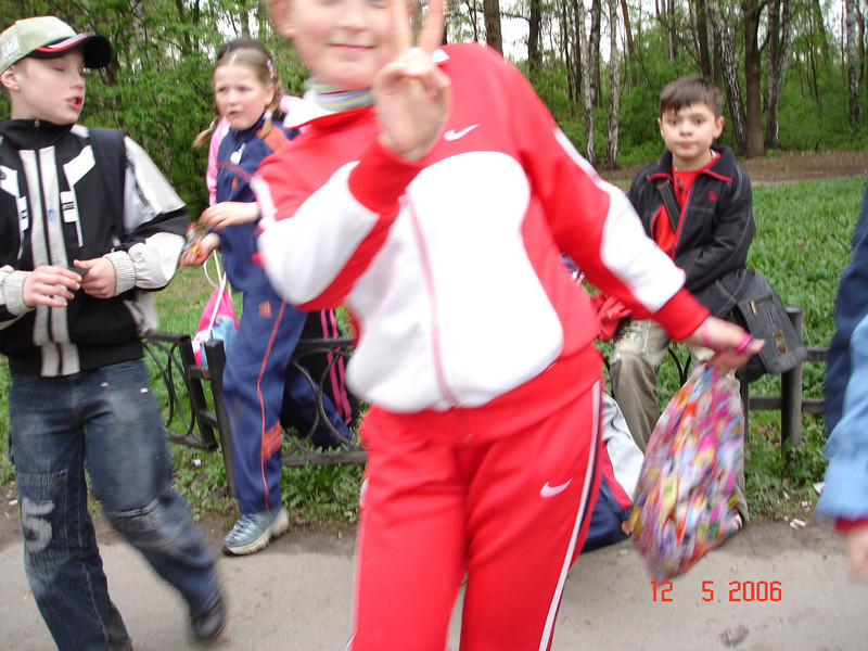 2006-05-12 Турпоход 4А 26.JPG