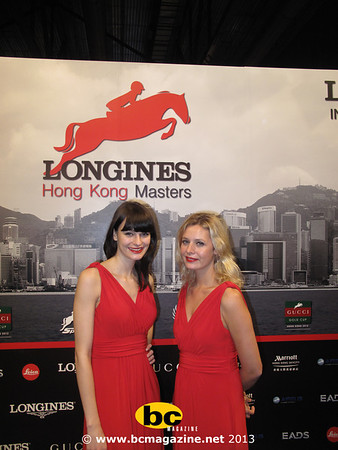 HK Masters - 1 March 2013