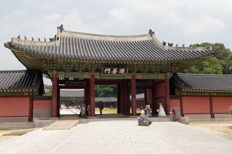 Corée 2018