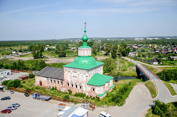 Solikamsk, Russia