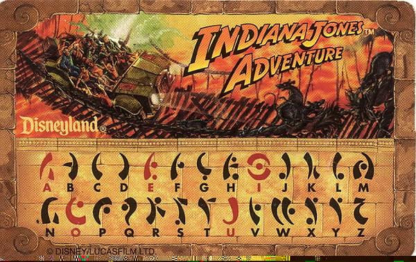 IndianaJonesDecoder.jpg