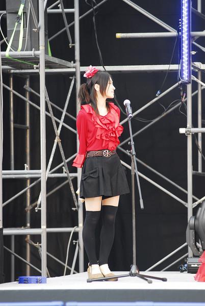 Shiki Nokai