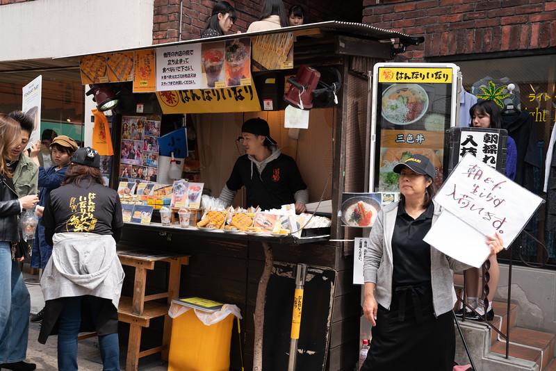 20190411-JapanTour--232.jpg