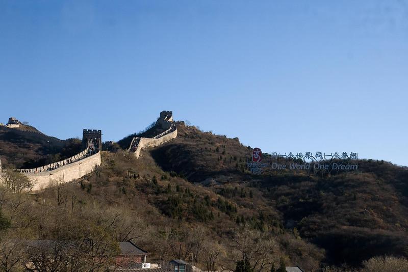 Great Wall of China (5), Badaling, China (11-3-08).psd