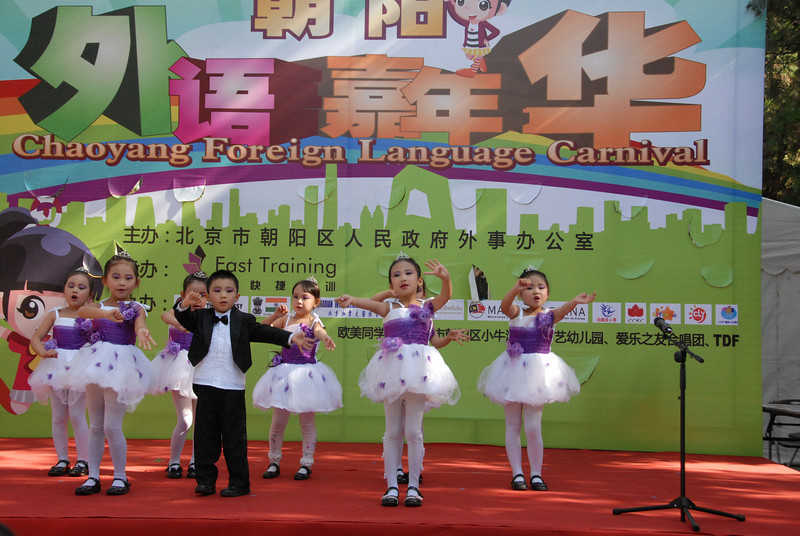 [20111016] Beijing Foreign Language Festival (8).JPG