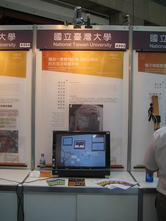 NSC Patents Exhibiiton 2010