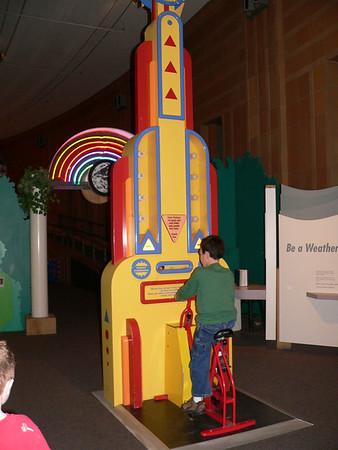 2007 Museum Center