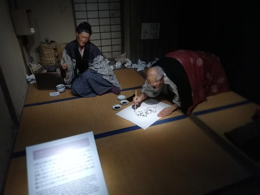 Hokusai home display