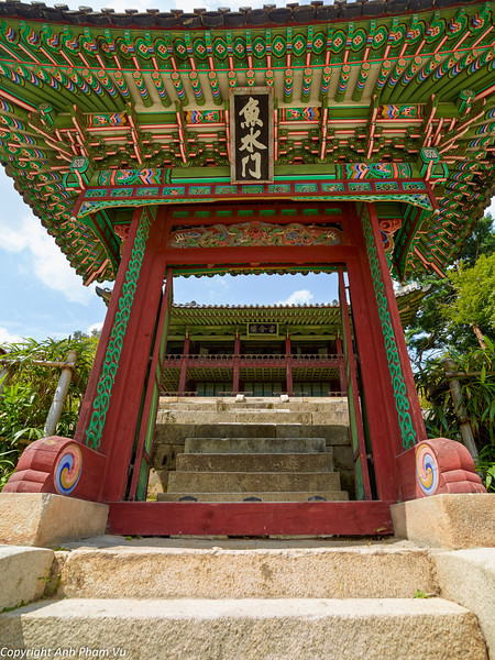 Uploaded - Seoul August 2013 149.jpg