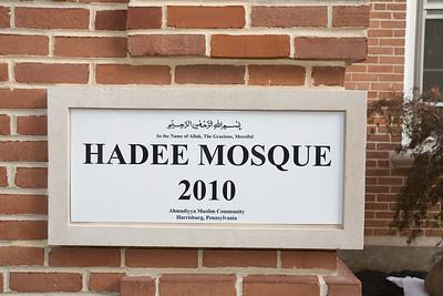 Hadee Mosque Harrisburg Inauguration