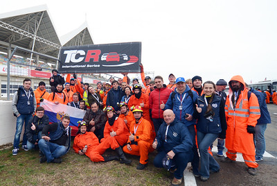 TCR Грузия - 31.03-02.04