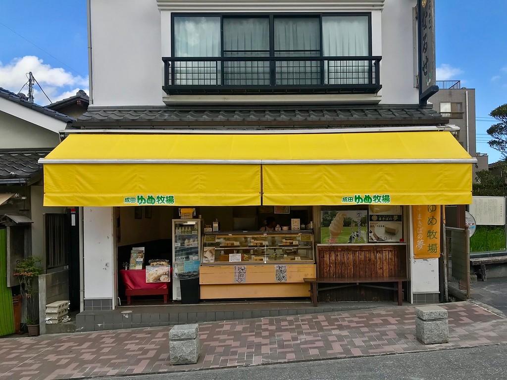 Outside Narita Yume Bokujo.