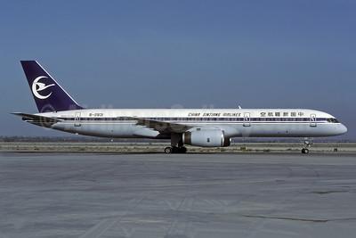 China Xinjiang Airlines
