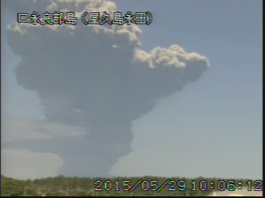 . In this image taken from a surveillance camera observed from Yakushima Nagata on Kuchinoerabu island, a column of smoke rises from Mount Shindake on the island, southern Japan, Friday, May 29, 2015. The volcano erupted on the small island about 10 a.m. local time Friday, spewing black clouds of ash and rock towering into the sky and prompting authorities to tell residents to evacuate the island. (Japan Meteorological Agency via AP)
