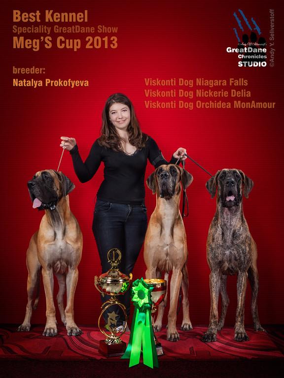 Лучший питомник выставки — VISKONTI DOG