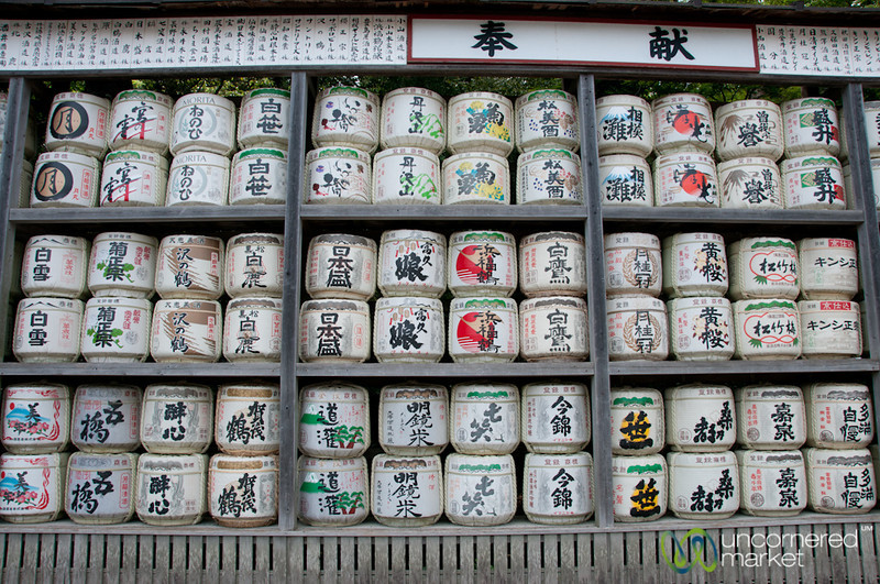 Sake Barrels at Tsurugaoka Hachimangu Shrine - Kamakura, Japan