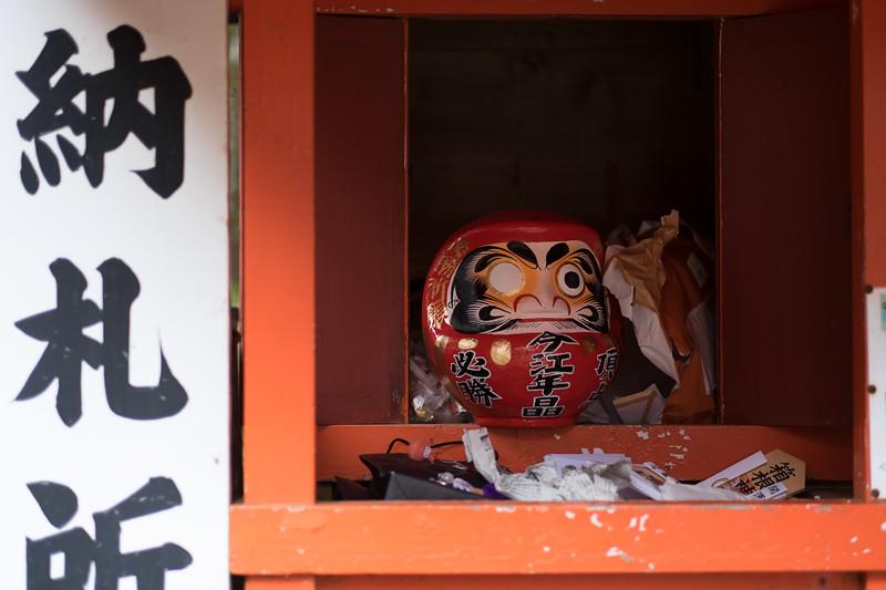 2019-12-21 Japan-1161.jpg
