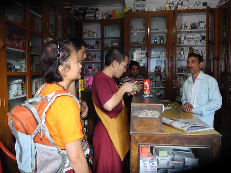 india2011 279.jpg