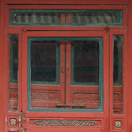 Summer Palace-Beijing-China