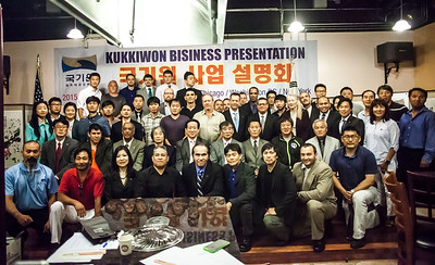 Kukkiwon-Business-Meeting-2015