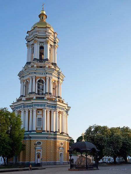 04 Kyiv, Pecherska Lavra.jpg