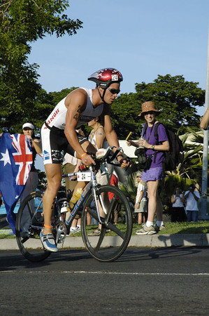 Races/Ironman/Kona 2004/Bike