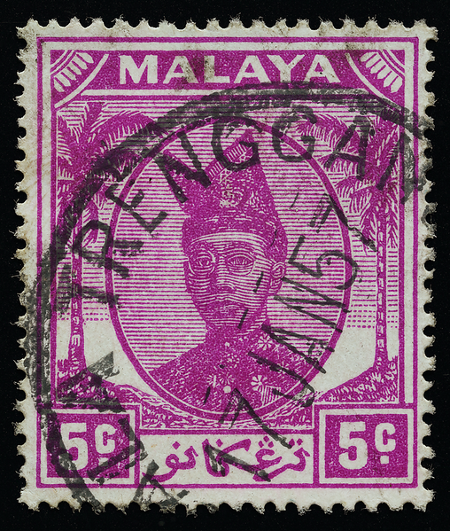 Trengganu Sultan Ismail small heads issue 5c