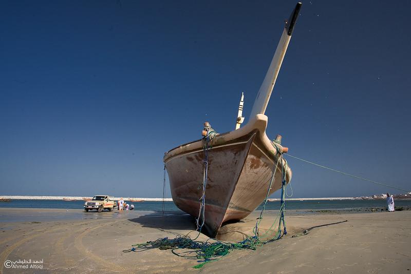 old boat 5.jpg