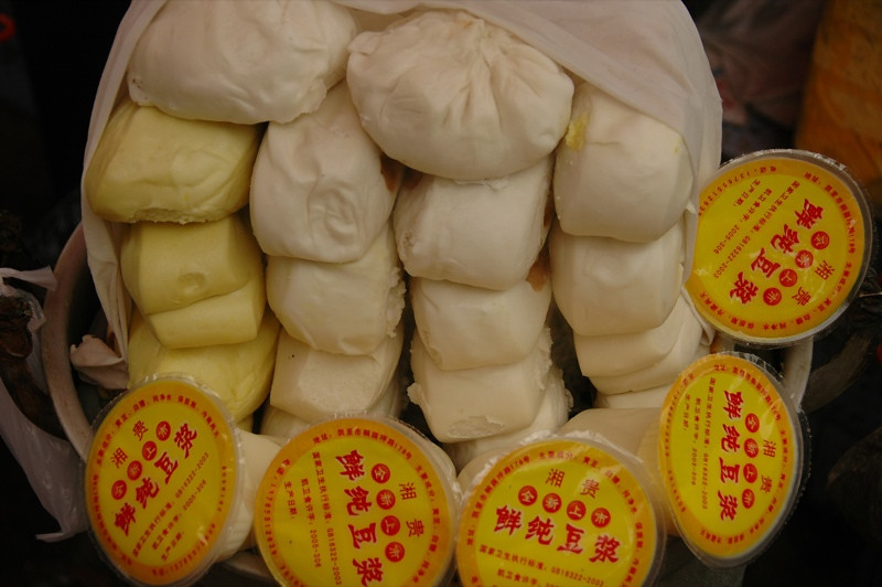 Steamed Buns - Kaili, China