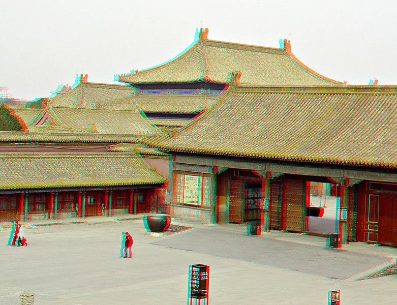 China2007_127_adj_smg.jpg