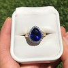 7.00ctw Tanzanite and Diamond Halo Ring 17