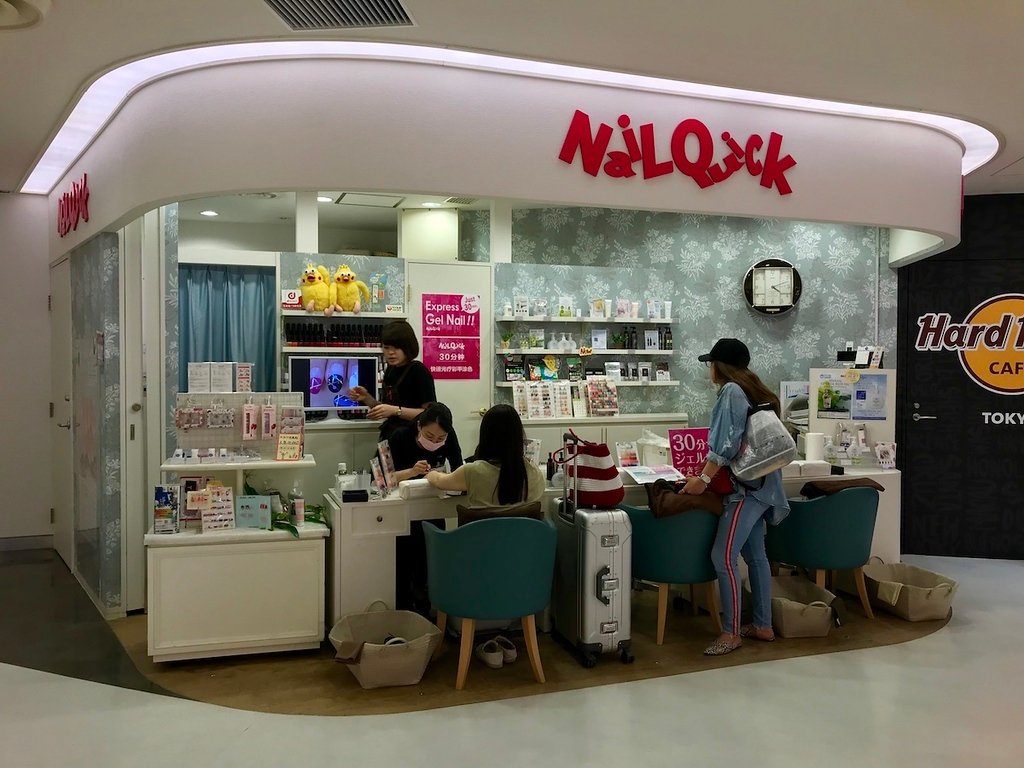 The Nail Quick bar in Terminal 1.