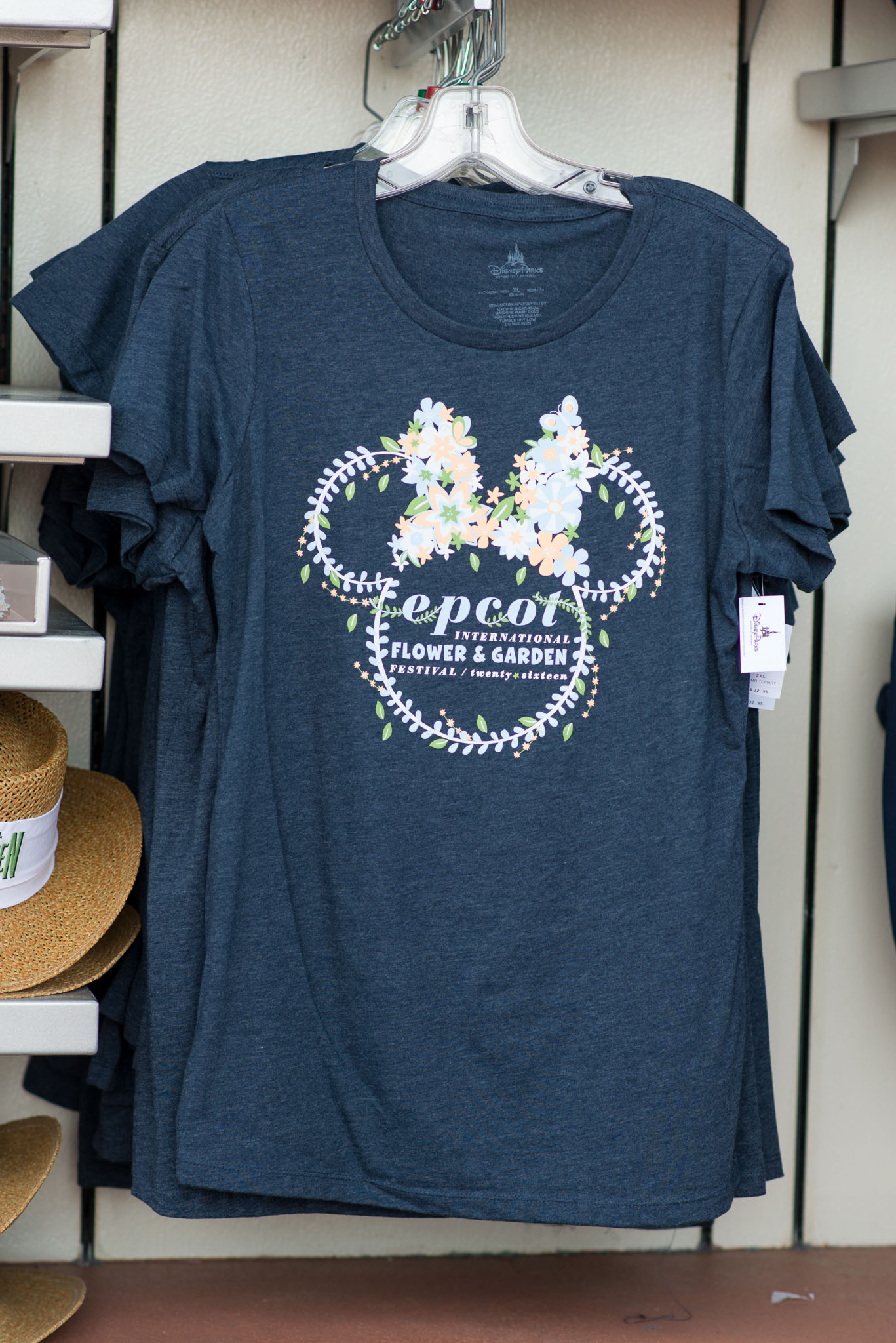 Dark Blue T-Shirt - Epcot Flower & Garden Festival 2016