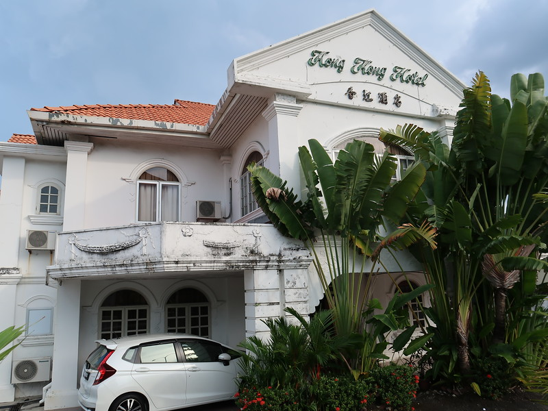 IMG_2425-hong-kong-hotel.JPG