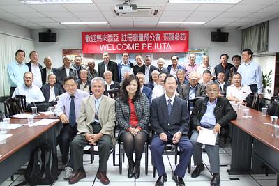 20121121 馬來西亞皇家測量師學會第一梯次參訪